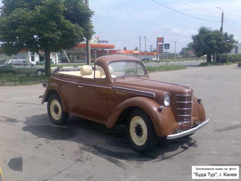 Заказать Изготовление эксклюзивных авто в Украине, Купить, Заказать, Цена, Фото