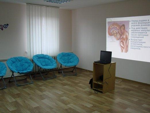 Класс разработан и адаптирован для женщин на разных сроках беременности (занятия рекомендованы с 12 недели)