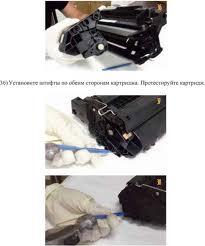 Заказать Заправка і регенерація лазерних та струменевих картриджів