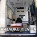 Дежурство скорой, перевозка усопших, транспортировка тела
