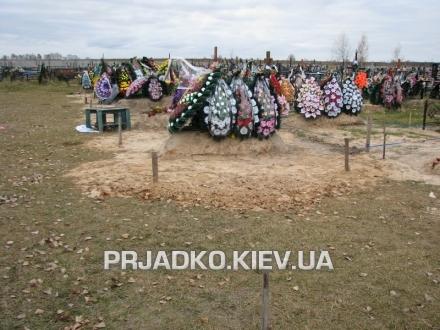 Подбор места захоронения, организация похорон, организация захоронений, похороны