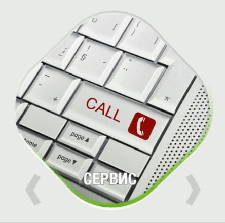 Заказать Телефонные опросы, проведение телефонных опросов, телефонный маркетинг, телефонный обзвон аудитории