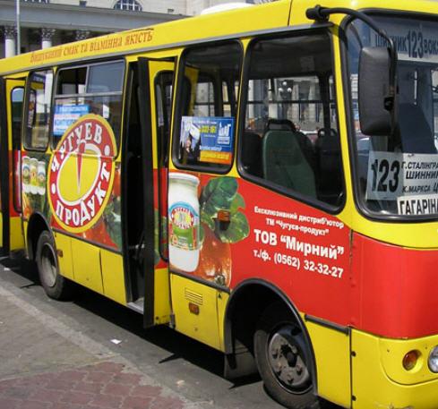 Заказать Реклама на общественном транспорте