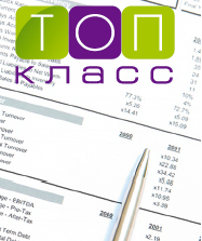 Order Accounting services and maintenance