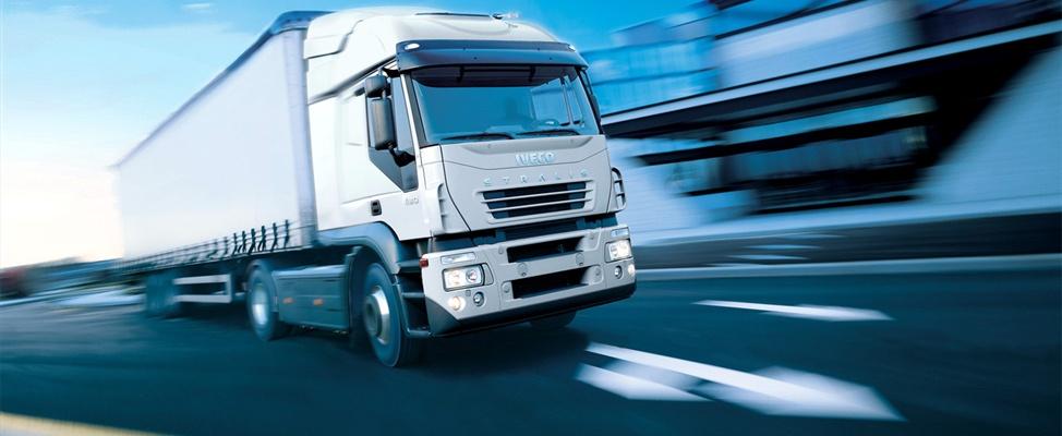 Заказать Автомобильные грузовые перевозки по Украине