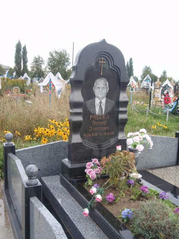 Заказать Уборка могил и мест захоронений Коростень и Житомирская область