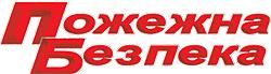 Заказать Проектирование систем пожаротушения, пожаробезопасности, лицензия