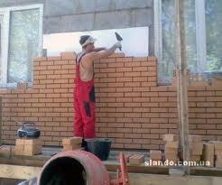 Заказать Строительные работы