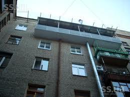 Заказать Построим балкон на любом этаже!