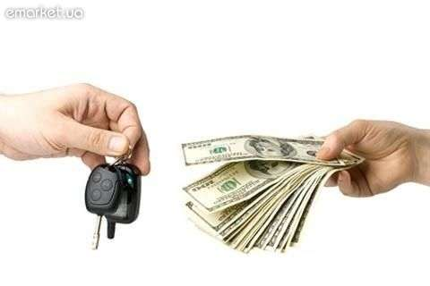 Заказать Выкуп легковых автомобилей
