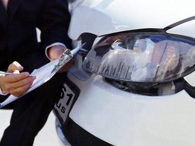 Заказать Оценка автомобилей