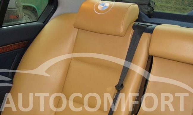 Заказать Салон автомобиля BMW-7