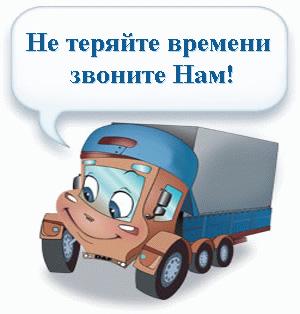 Заказать Международная перевозка багажа,перевозка грузов,услуги грузоперевозок по Украине,Европе ,России,услуги нового современного складского комплекса в городе Львов,собственные склады в Европе,таможенно-брокерские услуги,дополнительные логистические VAS услуги