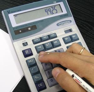 Заказать Разработка сметной документации