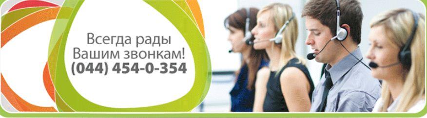 Заказать Услуги информационно-маркетинговые, Фирма 800