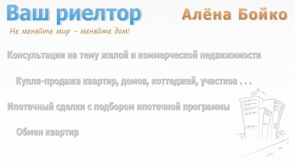 Заказать Услуги риелтора на рынке жилой недвижимости в Обуховском районе