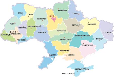 Order Cargo transportation across Ukraine