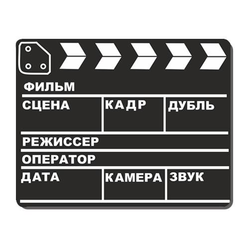 режиссерская хлопушка своими руками из картона представляет собой
