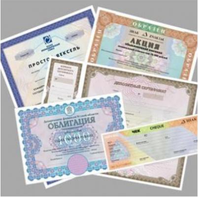 Заказать Услуги по управлению вложениями и портфелем ценных бумаг
