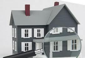 Заказать Оценка недвижимого имущества