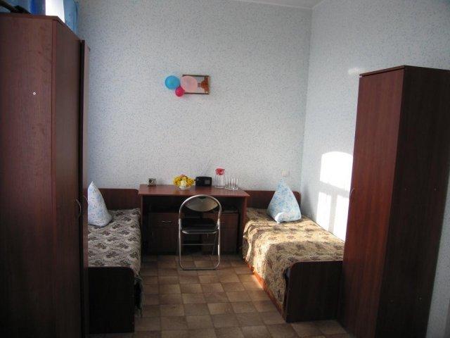 Заказать Организация обучения и проживания инвалидов в центре профессиональной реабилитации Украина Крым Евпатория