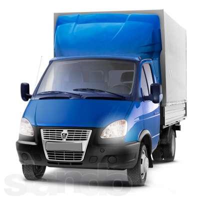 Order Gazelle Dnipropetrovsk cargo transportation
