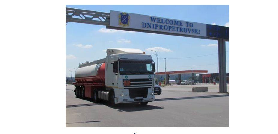 Order Fuel delivery, Dnipropetrovsk, Transportation of oil products, Dnipropetrovsk, Transportation of dark oil products Dnipropetrovsk, Transportation of oil products across all Ukraine