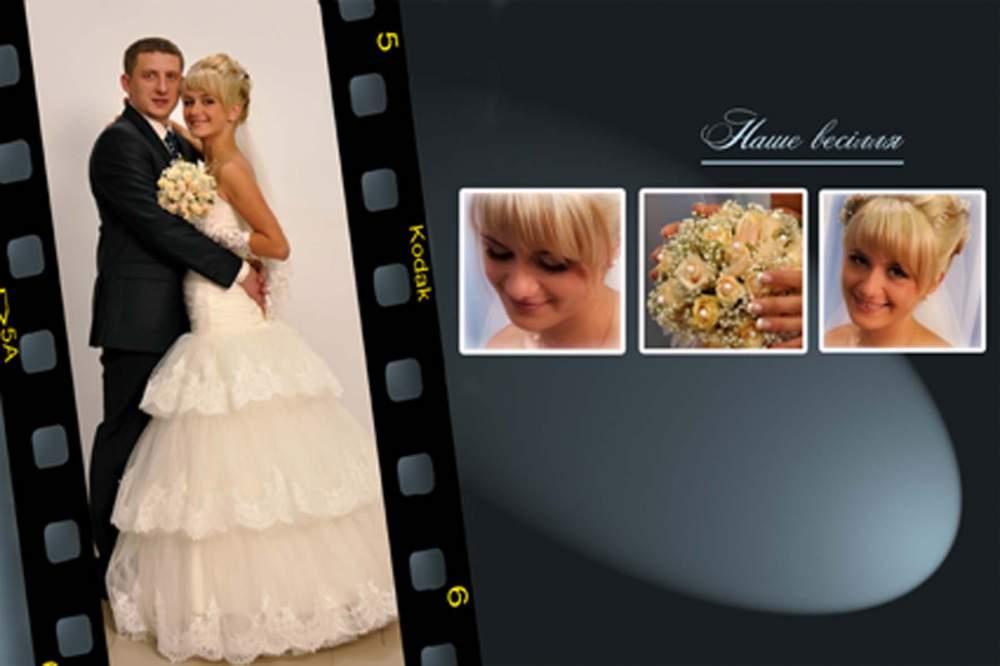 Заказать Создание свадебных фотоальбомов!