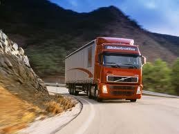 Заказать Перевозки грузов международные Украина, Польша, Германия, Чехия, Австрия, Словакия, Словения, Австрия, Дания, Россия