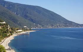 Заказать Отдых на Азовском море