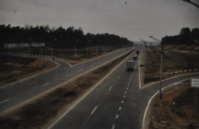Заказать Строительство новых дорог
