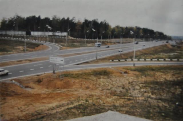 Заказать Проектирование автодорог