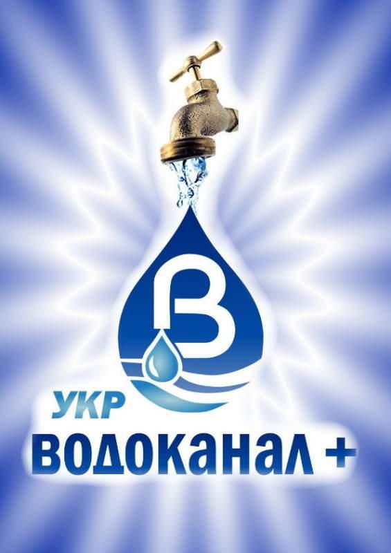 Заказать Монтаж систем водоснабжения, канализации, отопления, фильтрации