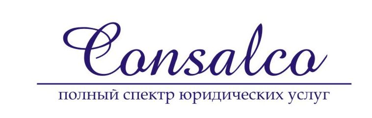 Заказать Регистрация Предприятий, ЧП, ООО