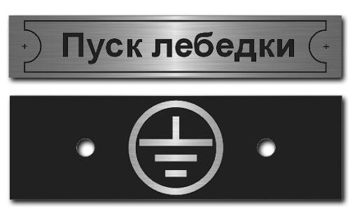 Заказать Ремонт Электродвигателей, генераторов