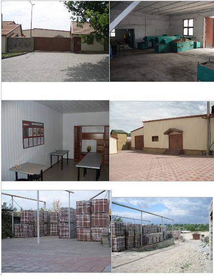 Заказать Сдам в аренду производственные помещения Донецкая область