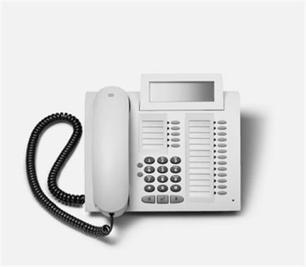 Заказать Фиксированная телефония