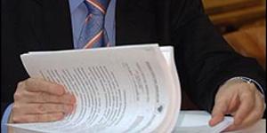 Заказать Реєстрація емісії цінних паперів