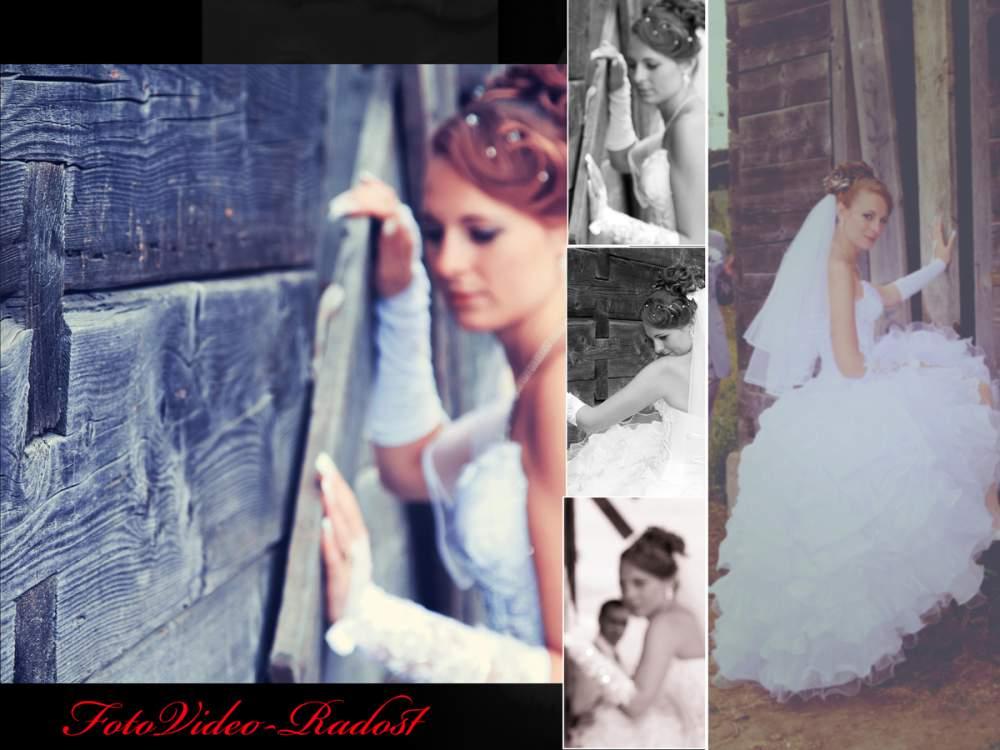 Заказать Свадебная фотосъёмка