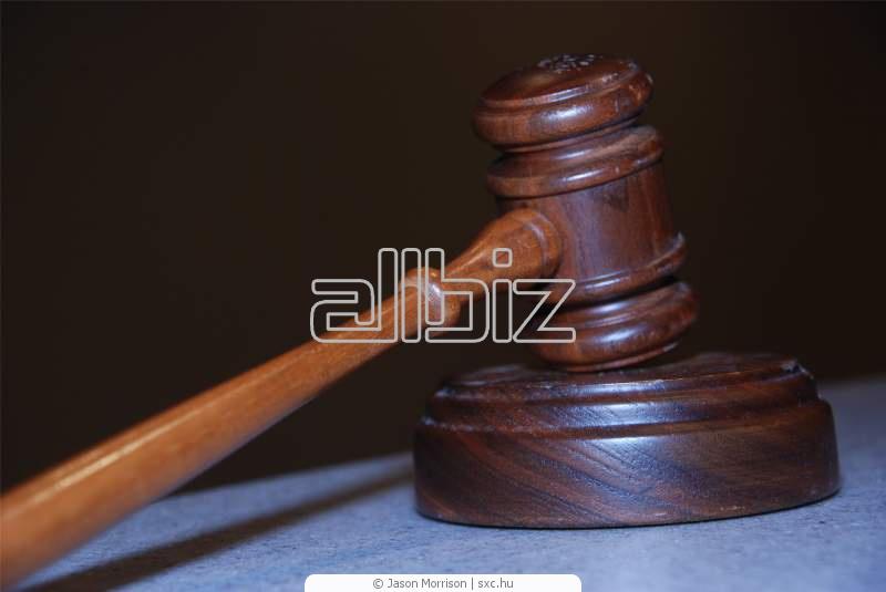 Заказать Адвокатские услуги,Украина