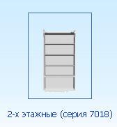 Заказать Проектирование 2-х этажные