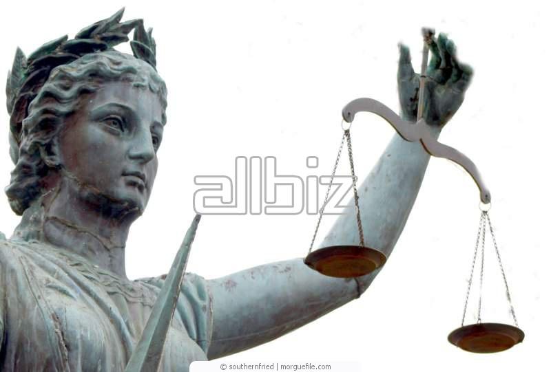 Заказать Услуги для юридических лиц