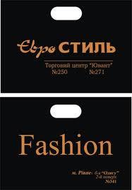 Заказать Печать логотипов