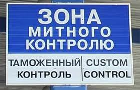 Order Registration of declarations on goods