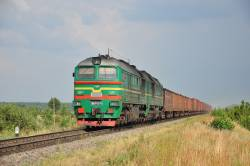 Заказать Железнодорожные перевозки в собственном подвижном составе по Украине, России, СНГ, Венгрии, Польше и странам Балтии, Интерлизинвест, Днепродзержинск, Украина