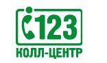 Заказать Услуги call-центра Аутсорсинг исходящих звонков (обзвон)