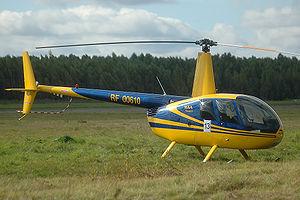 Заказать Перетяжка салона самолета, Перетяжка салона вертолета Украина, Киев