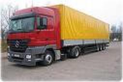 Заказать Услуги перевозки грузов по Украине