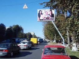 Заказать Бэклайты, Одесса,Цена,Украина