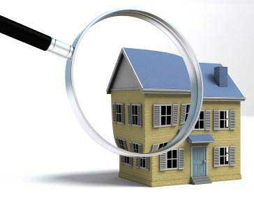 Заказать Оценка недвижимости
